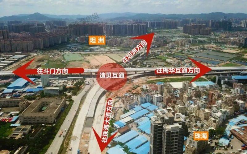 香海大橋支線從梅華互通至造貝  不到5分鐘