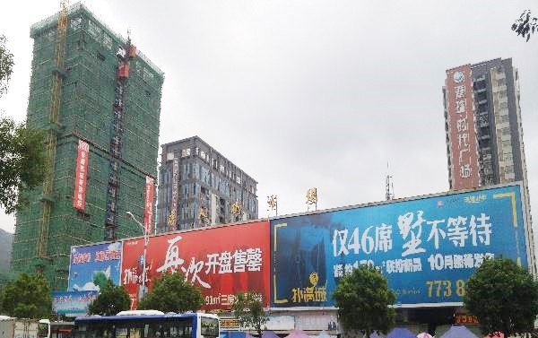 嘉珠時代廣場pic20a