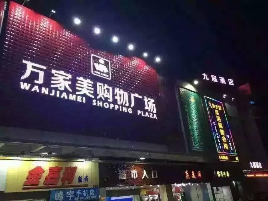 嘉珠時代廣場pic8