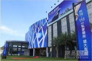 2015-08-21天慶晉海岸-金灣最具價值豪宅區 pic 2