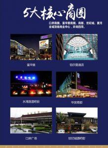 玖龍灣pic10