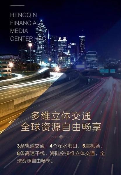 横琴金融传媒中心pic3-output