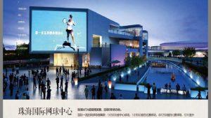 横琴紫檀文化中心image11_output
