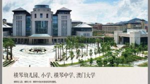横琴紫檀文化中心image12_output