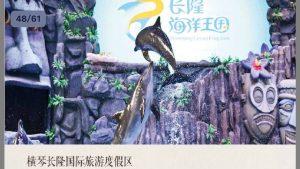 横琴紫檀文化中心image13_output