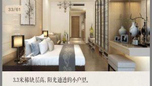 横琴紫檀文化中心image5_output