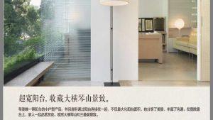 横琴紫檀文化中心image6_output