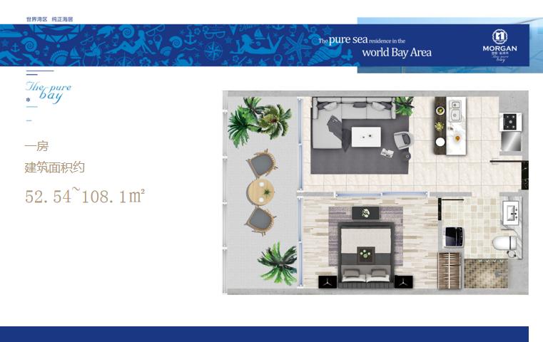 柬埔寨西港,投資柬埔寨, 柬埔寨摩根南波灣,柬埔寨西港樓價,Morgan The Pure Bay,Investing Cambodia Property