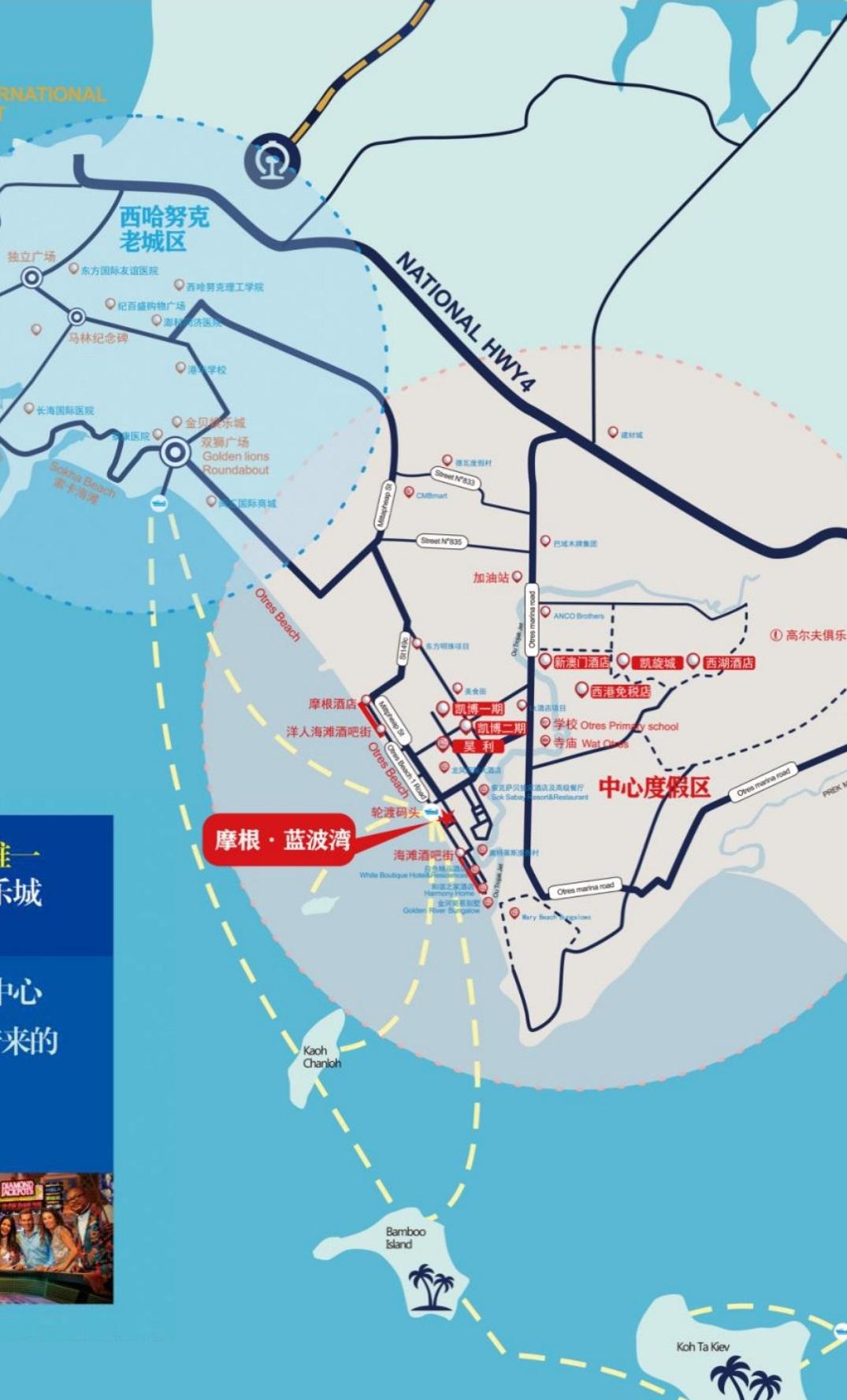 柬埔寨西港,投資柬埔寨, 柬埔寨摩根南波灣,柬埔寨西港樓價,Morgan The Pure Bay