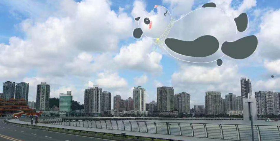 珠海拱北國維中央廣場
